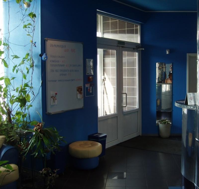 Детская онкологическая больница на ленинском проспекте адрес
