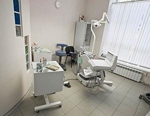 Поликлиника чкаловский официальный сайт