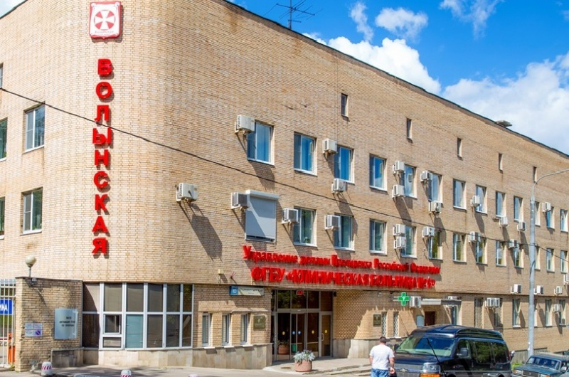 Врачи травматологи мариинской больницы