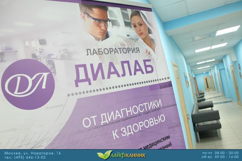 volosataya-trahaetsya