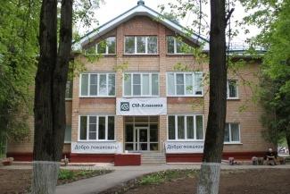 СМ-Клиника на ул Клары Цеткин - отзывы и цены Врачи