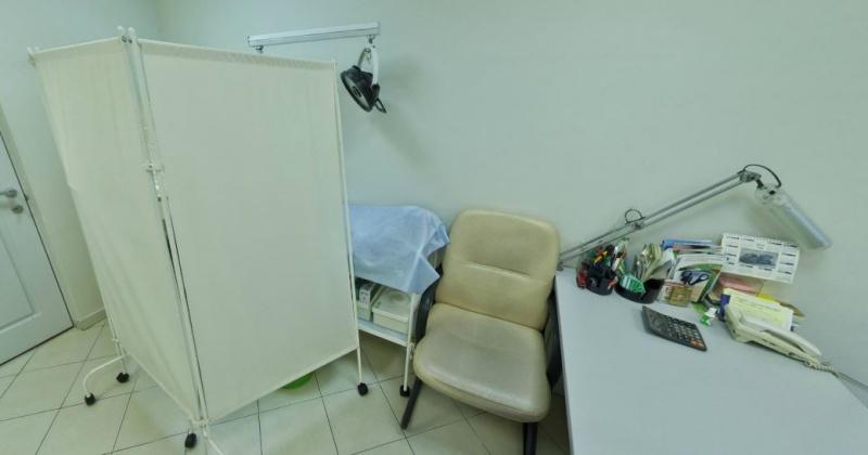 Биробиджан медицинский центр исида