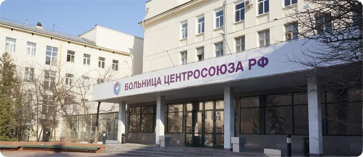 19 поликлиника саратов детская официальный