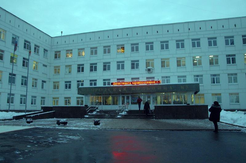 Мурманская городская больница скорой медицинской помощи платные услуги