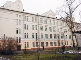 Дорожная больница екатеринбург надеждинская телефон