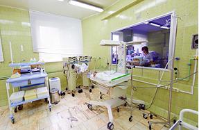 Волгоградская областная больница официальный сайт