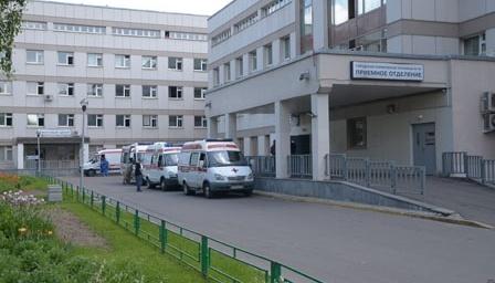 Городская клиническая больница  52 на ул Пехотная д 3