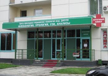 Суставная хирургия в москве хоккеист суставов олег