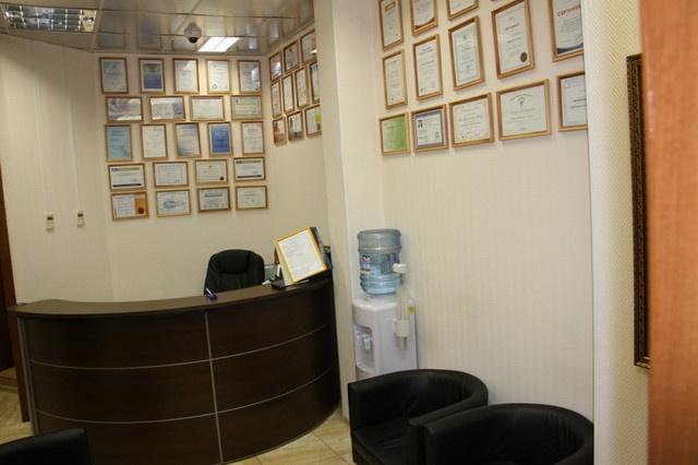 Ветеринарная клиника берёзовая роща