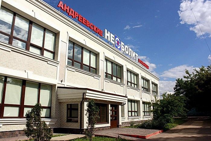 Ленинградская областная психиатрическая больница