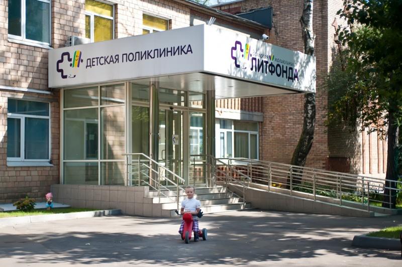 Больницы санкт петербурга справочное