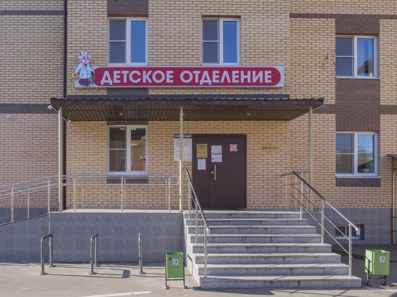 Прием врачей в сертоловской поликлиники