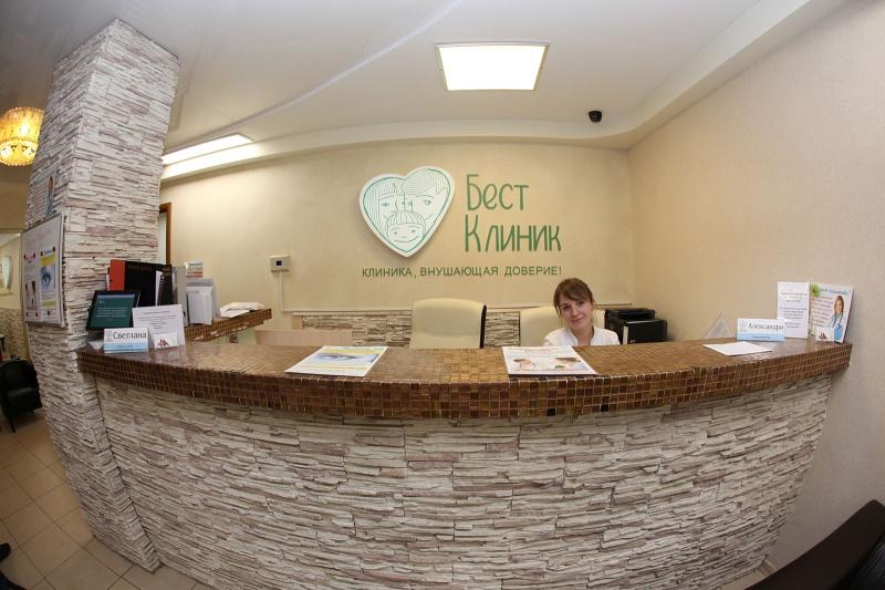 Проктология и колопроктология Клиника проктологии в Москве