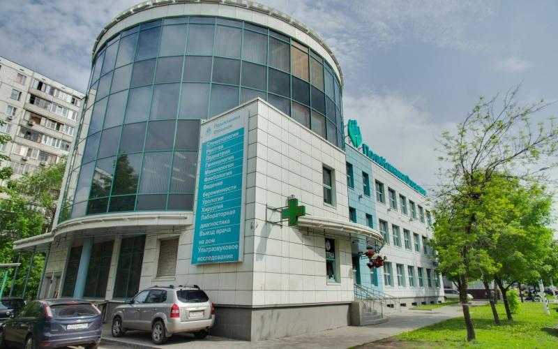 Вакансии поликлиника 98 москва официальный сайт