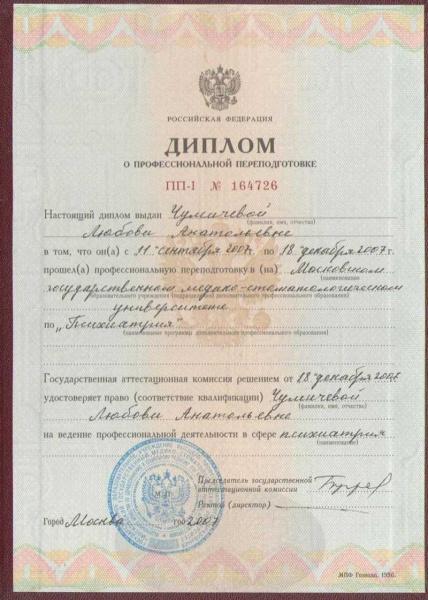 Купить диплом о высшем образовании тольятти Сколько то процентов купить диплом о высшем образовании тольятти от всех оценок можно иметь четверки